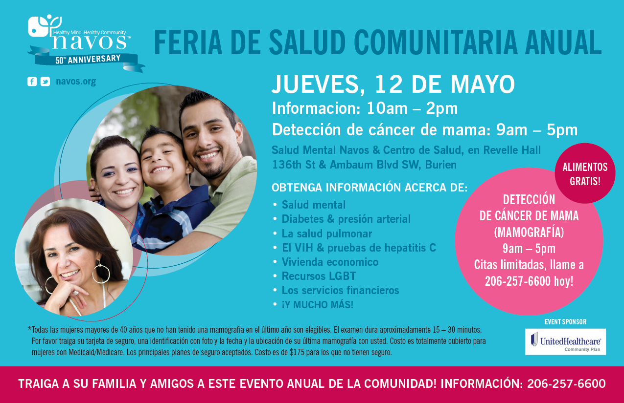 Navos_HealthFair_flyer_Spanish