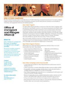 New Citizen Campaign Info Sheet