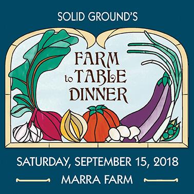 Farm to Table Dinner 2018